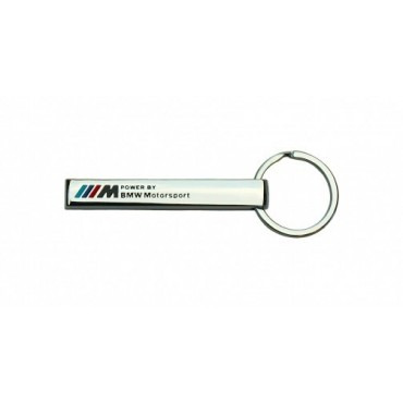 Keychain steel for BMW...
